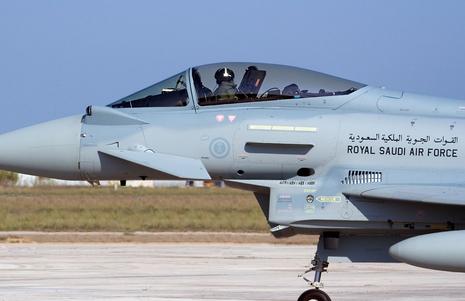 الموسوعه الفوغترافيه لصور القوات الجويه الملكيه السعوديه ( rsaf ) - صفحة 3 Royal-saudi-air-force
