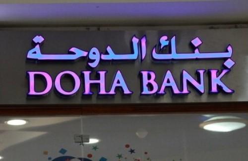 Doha-bank