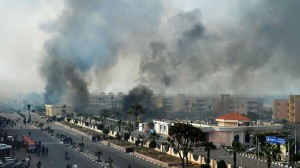 Egypt Port Said Deadly Clashes Prompt State of Emergency
