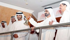 Dubai a Leading Islamic Bond Market