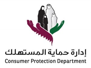 Qatar Moves to Protect Consumers, Closes Down Factory