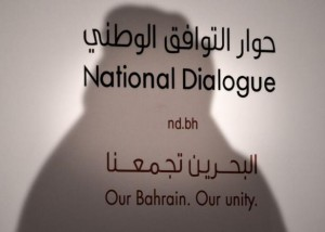 dialogue-bahrain