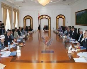 Yemen-Dialogue