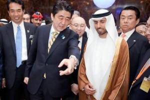 japan-nuclear-Abu_Dhabi