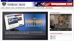 us-virtual-tehran