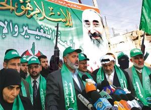 palestine-Hamas