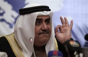 bahrain-fm