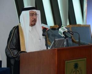 KSA-foreign-minister