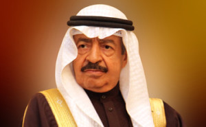 bahrain-prime-minister-khalifa