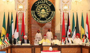 sm-le-roi-discours-comite-al-qods-m