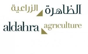aldahra-agriculture