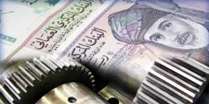Oman-billet