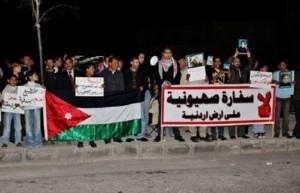 jordan-israel-protest