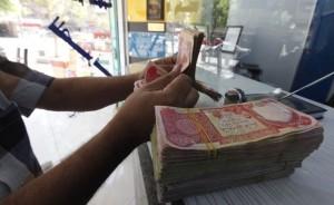 lebanon-banks