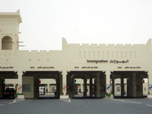 qatar-border