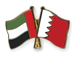 dubai-bahrein