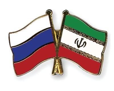 Iran(1)