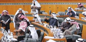 kuwait-parliament