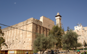 ibrahimi-mosquee
