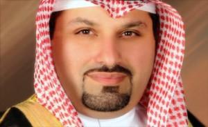 bahrain-diri