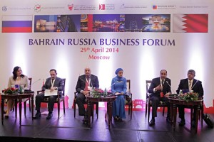 bahrain-russsia-forum