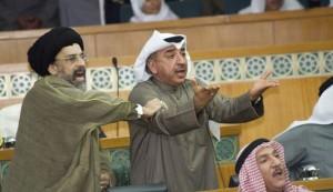 kuwait-parlement
