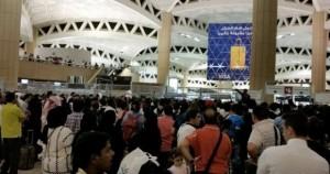 airport-ksa