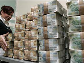 Lebanon-fed-bank