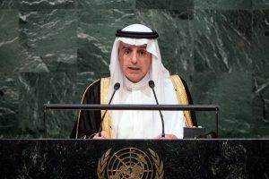 Saudi Arabia H.E. Mr. Adel Ahmed Al-Jubeir Minister of Foreign Affairs