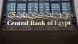 Central-Bank-Egypt