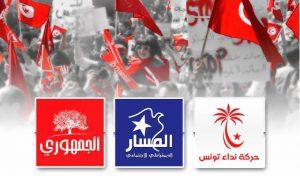 unions-pour-la-tunisie