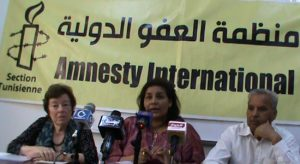 Amnesty-International-tunisie