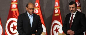 Tunisia National Dialogue talks