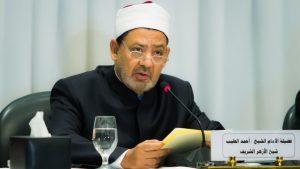 azhar-imam