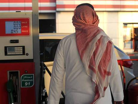 KSA: Fuel price to soar up by November | Middle East