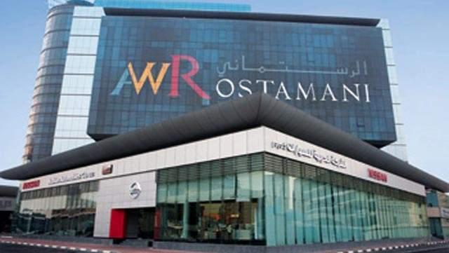 UAE: AW Rostamani acquires control of British Brayleys Motor