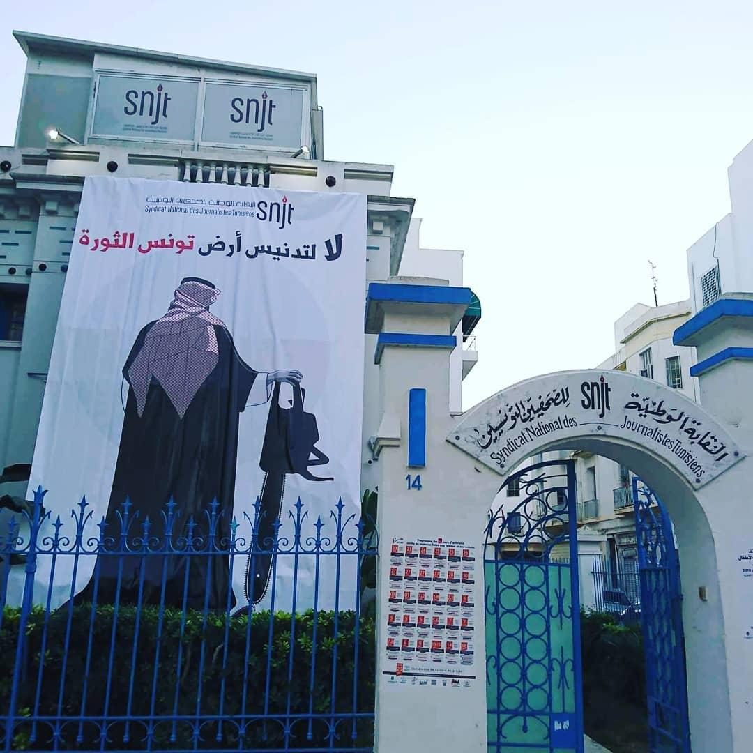 Tunisia: Union groups, activis...