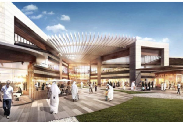 KSA: Giant leisure complex to emerge in Riyadh | Middle East